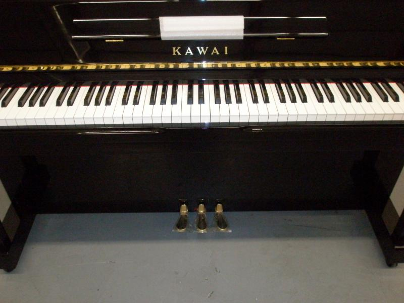 Www bestpianodeals com kawai upright 49 model bs 20 for Yamaha upright piano cover